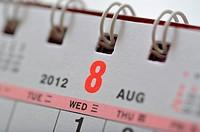 August of 2012 calendar