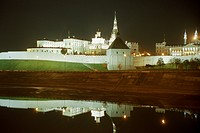 Complex of the Kazan Kremlin at night