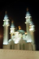 Defocused shot of Qolsharif Mosque against cloudy sky in Kazan Kremlin, Russia