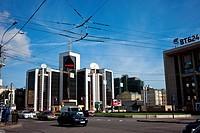 Place Myasnitskie vorota, Moscow, Russia