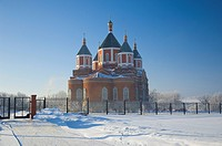 Cathedral of the Icon of the Mother of God Iversky