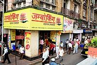 Jumboking Vada Pav Express Indian fast food veg restaurant ; Princess street ; Vardhaman Chowk ; Marine Lines ; Bombay Mumbai ; Maharashtra ; India
