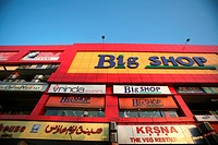 Shopping mall in Ranchi city capital of Jharkhand , India