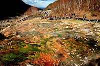 Hotspring,Changbaishan,Heilongjiang,China