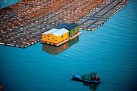 Seaview of Xiapu county,Fujian province,China