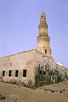 yemen, The mosque of Al Makha