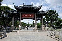 A Chinese Archway