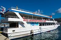 Ferry between Bodrum and Kos, port, Bodrum, Mugla region, western Turkey, Asia Minor.