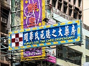 China, Hong Kong, Kowloon, Chinese advertising
