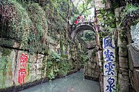 Sword pond, Tomb of Helu, Huqiu (tiger hill), Suzhou, China