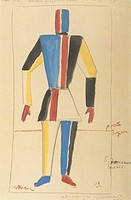 Futurist Strongman. Costume design for the opera Victory over the sun after A. Kruchenykh. Artist: Malevich, Kasimir Severinovich (1878-1935)