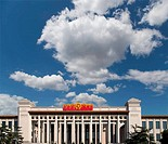 National Museum of China on Tienanmen Square, Beijing, China