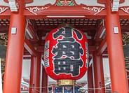 Senso-ji Temple, Hozo-mon Gate, Asakusa district, Tokyo, Japan, Asia