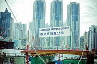 Harbour in Aberdeen, Hong Kong, China, Asia.