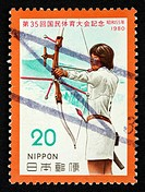 Japanese postage stamp.