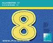Números IV (CD131)