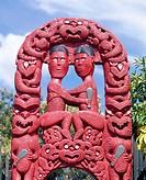 Maori gate. Whakarewarea Geothermal reserve, Rotorua, North Island, New Zealand