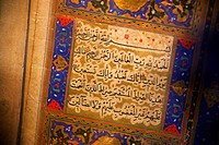 Fragment of Qur´an interpreted by judge Masir rl Din al Baydawi, 885 Hegir, at the madrasa Jaqmaqiye, Damascus, Syria
