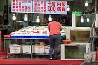 Cijin Island, Taiwan: Seafood restaurant in Cijin Island, in Kaohsiung City.