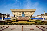 Taiyuan, Shanxi province, China - The view of Taiyuan Museum in the daytime.