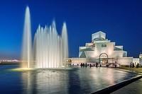 Night view of Museum of Islamic Art in Doha Qatar.