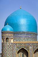 The Exterior Of The Tilla-Kori Madrassa, The Registan, Samarkand, Uzbekistan.