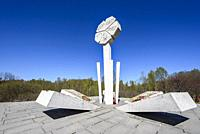 "Memorial Tsvetok Zhizni. """"Flower of Life"""" is a memorial complex, part of the Green Belt of Glory; was created in memory of the dead children of the ..."