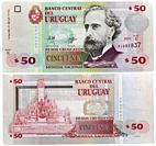 50 pesos banknote, Jose Pedro Varela, Uruguay, 2011.