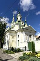 St. Katherine Orthodox Church. Parnu, Estonia.