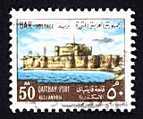 UAR postage stamp.