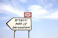 Directional Sign for Jerusalem in Israel.