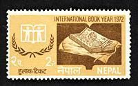 Nepali postage stamp.