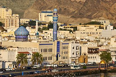 Sultanate of Oman, Muscat, the corniche of Muttrah, the old town of Muscat, waterfront building.