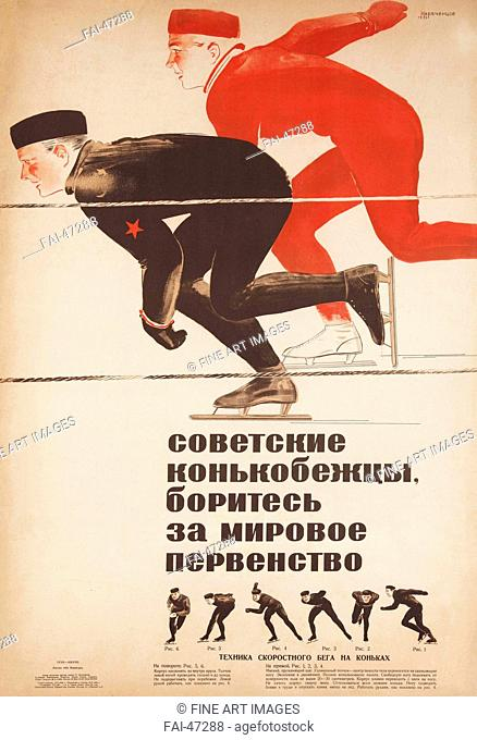Soviet speed skaters by Karachentsev, Pyotr Yakovlevich (1907-1998)/Colour lithograph/Soviet political agitation art/1935/Russia/Russian State Library