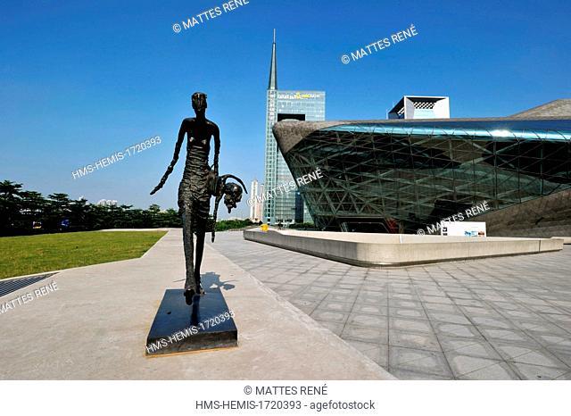 China, Guangdong province, Guangzhou, Zhujiang New Town area, Opera House by architect Zaha Hadid