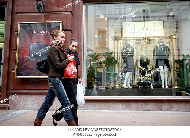 Sep 2008 - Women walking by a shop along Nikolskaya Ulitsa street, Moscow, Russia