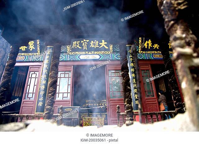 China, Shandong, Jinan County, Thousand Buddha Mountain Park, Xingguo Temple, Thousand Buddha Temple