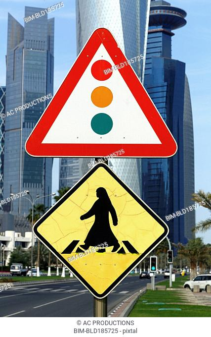 Crosswalk signs in Doha, Qatar