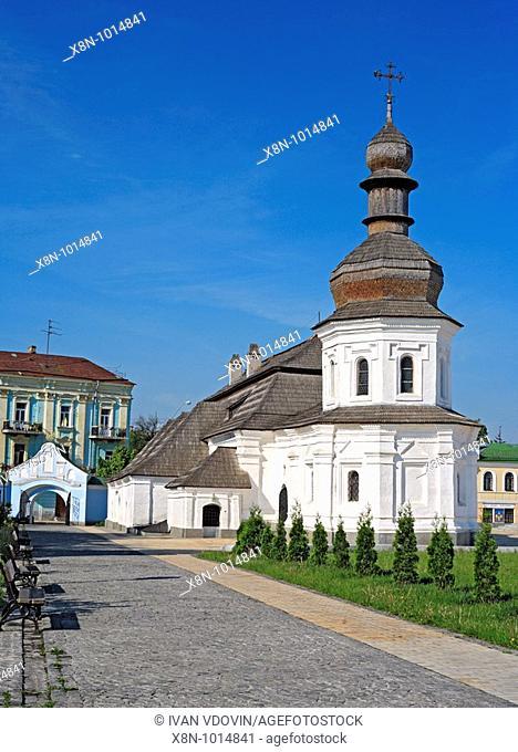 Church of St  John Chrysostomos, St  Michael Mikhailovskiy Zlatoverhiy monastery, Kiev, Ukraine