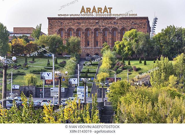 Ararat brandy factory building (1952), Yerevan, Armenia