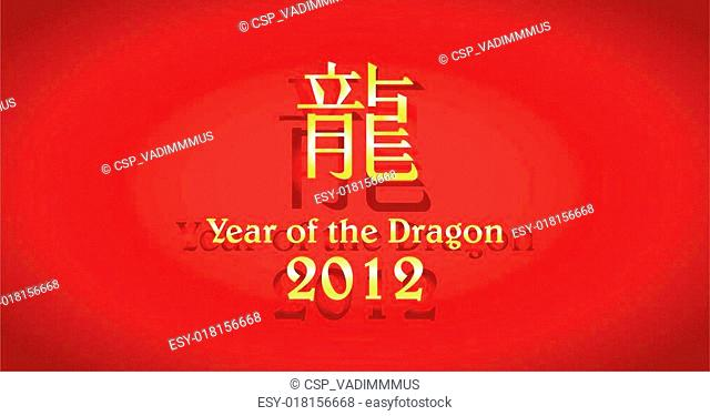 2012 design elements isolated