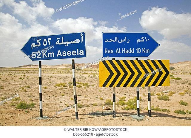 OMAN-Sharqiya Region-Ad Daffah: Road Sign along Eastern Highway