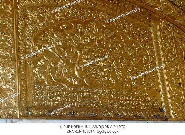 Carved wall, golden temple, amritsar, punjab, india, asia