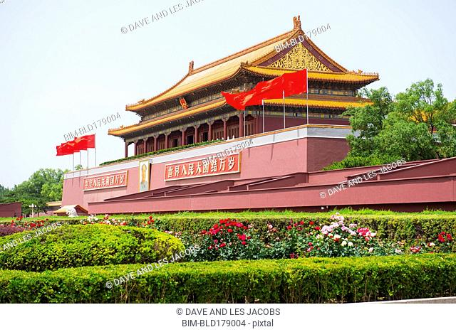 Ornate architecture of historical building, Beijing, Beijing Municipality, China