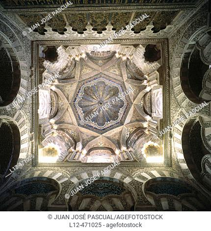 Detail of the ceiling in the mihrab. Great Mosque of Córdoba. Andalusia. Spain