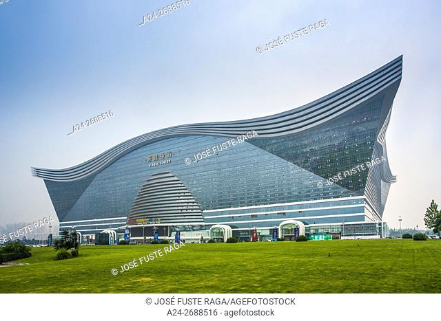 China, Sichuan Province, Chengdu City, Global Center ,Shopping Mall, Water Park