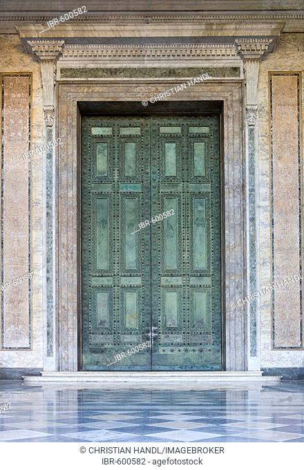 Bronze doors leading to the ancient curia at Basilica of St John Lateran, Rome, Italy, Europe
