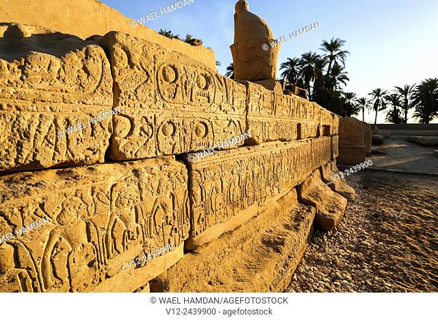 Mortuary Temple of Seti I, the father of Rameses II 19th dynasty, ruled 1318-1304 BC, west bank, Luxor, Egypt