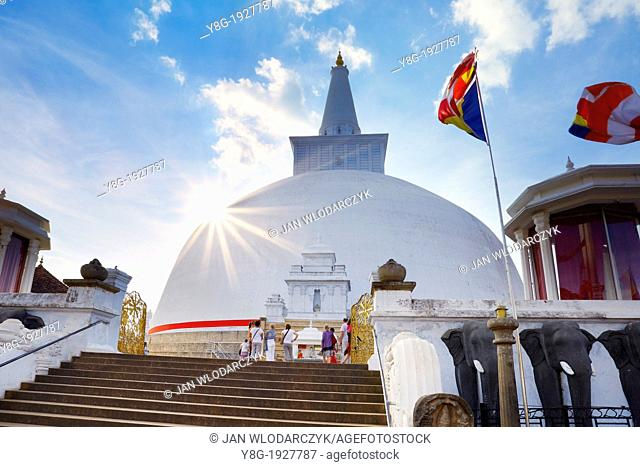 Sri Lanka - Ruwanveliseya Dagoba, Anuradhapura, historic capital of Sri Lanka, UNESCO World Heritage Site