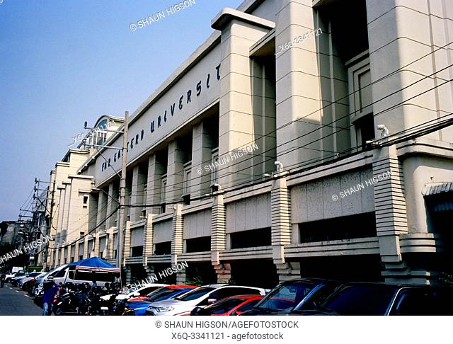 The art deco architecture of the far Eastern Universityin Manila in Luzon Metro Manila in the Philippines in Southeast Asia Far East